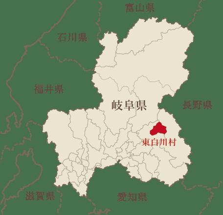 東白川村地図